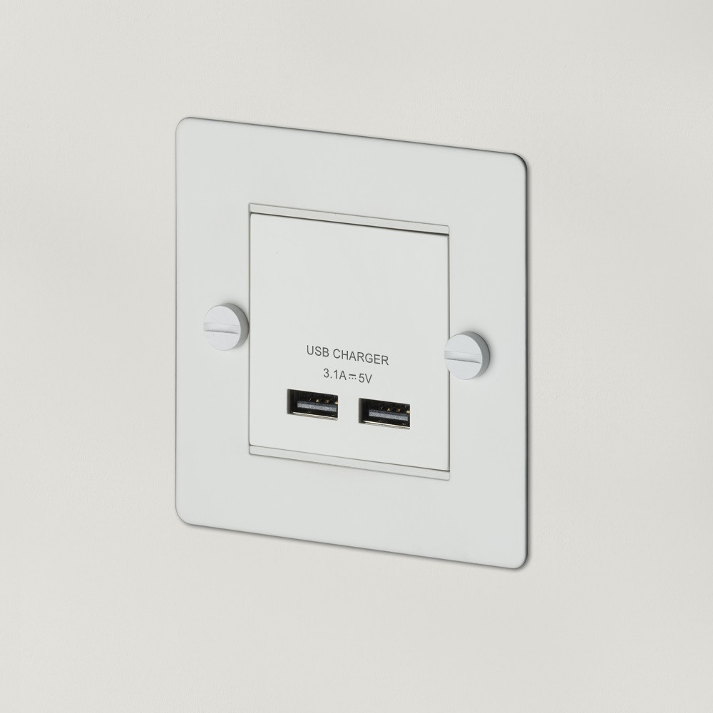 1G USB CHARGER / WHITE